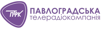Павлоградська телерадіокомпанія