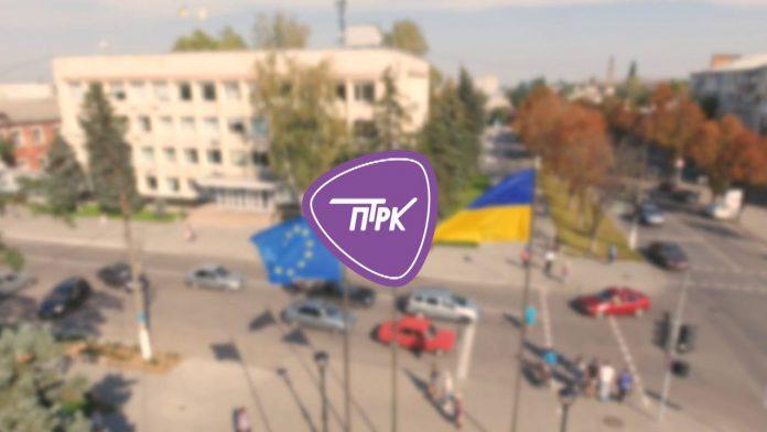 Канал «ПТРК» перейшов на HD-мовлення