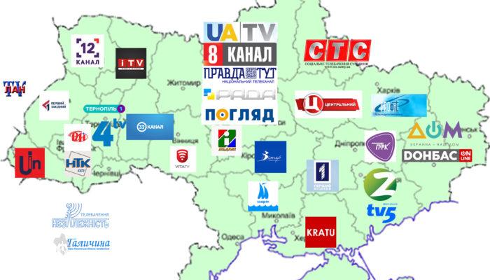 """Дивіться в ефірі """"ПТРК"""" проєкт """"Легенда"""" — інтерв'ю з українськими зірками"""